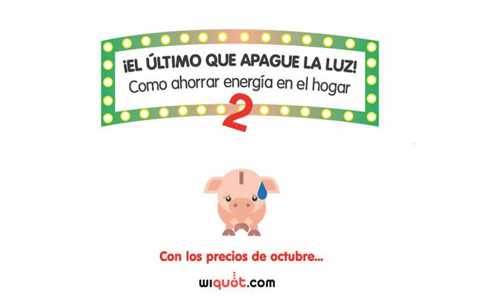 wiquot, miércoles visuales, infografía, ahorrar energía, consejos, consumo energético, hogar, luz,